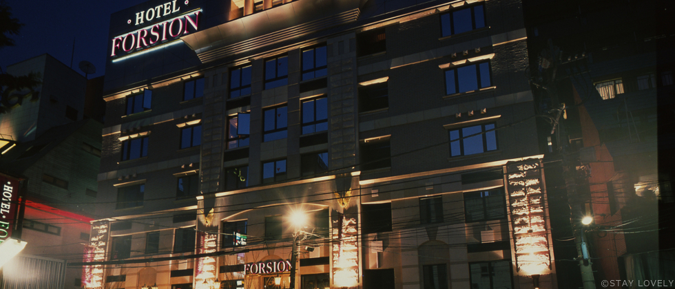 HOTEL FORSION(ホテル フォーション) [新宿JHTホテルグループ]