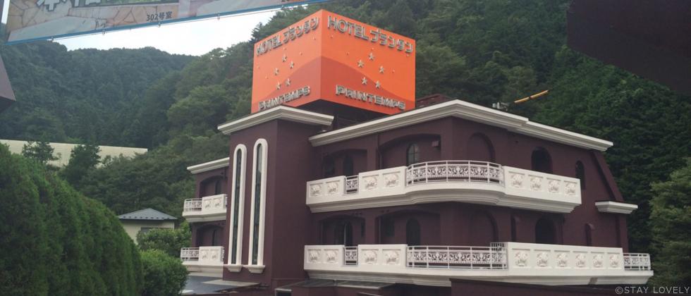 プランタン ホテル